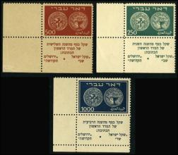 Romano House of Stamp sales ltd Worldwide Stamps, Postal History, Coins & Banknotes #34