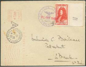 ROUMET S.A.S. Mail Auction #541