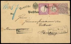 Schwanke Briefmarkenauktionen GmbH Auction #350 - Juergen Meinert German Postal History/Lots and Collections