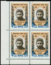 Schwanke Briefmarkenauktionen GmbH Auction #352 -