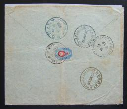 Historama SIGNIFICANT JUDAICA Mailbid Sale