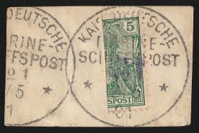 Status International Stamps & Covers Public Auction 350