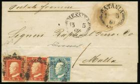 "Vaccari srl Vaccari public auction Apr.12 - Philately - Postal History - Philatelic Library ""Vito Salierno"""