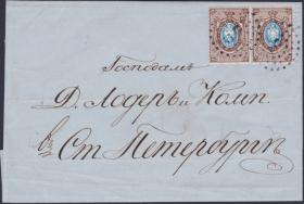 Walter Fuerst Philately 18th International Stamp Auction