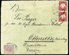 Wurttembergisches Auktionshaus German Colonies and foreign post offices 124th Auction