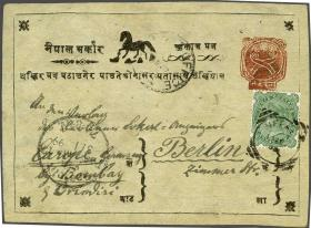 Corinphila Veilingen Auction 245-246 Day 1 - Nepal - The Dick van der Wateren Collection, Foreign countries - Single lots, Picture postcards