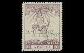 A. Karamitsos Public Auction 650 General Stamp Sale