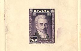 A. Karamitsos Public Auction 652 General Stamp Sale