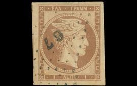 A. Karamitsos Postal & Live Internet Auction 663 (Part A) General Philatelic Auction