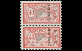A. Karamitsos Public Auction 664 General Philatelic Auction