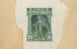 A. Karamitsos Public & Live Internet Auction 675