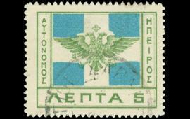 A. Karamitsos Public & Live Internet Auction 683