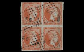Athens Auctions Public Auction 74 General Stamp Sale