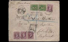 Athens Auctions Public Auction 85 General Stamp Sale
