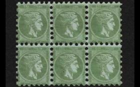 Athens Auctions Public Auction 87 General Stamp Sale