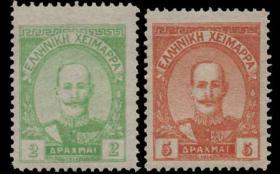 Athens Auctions Public Auction 88 General Stamp Sale