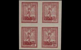 Athens Auctions Public Auction 91 General Stamp Sale