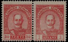 Athens Auctions Public Auction 92 General Stamp Sale