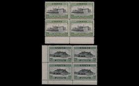 Athens Auctions Public Auction 94 General Stamp Sale