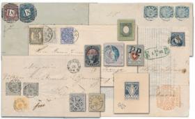 Postiljonen AB International Auction #232, 30 Sep.-2 Oct. 2021